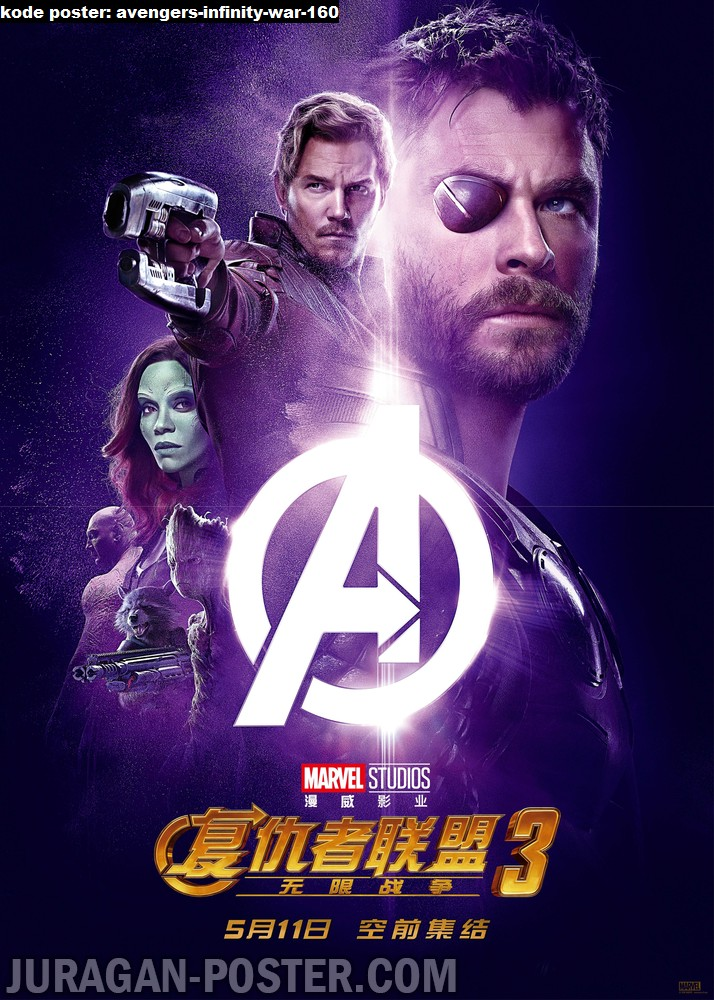 avengers-infinity-war-160-movie-poster