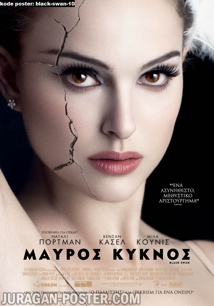 black-swan-10-movie-poster