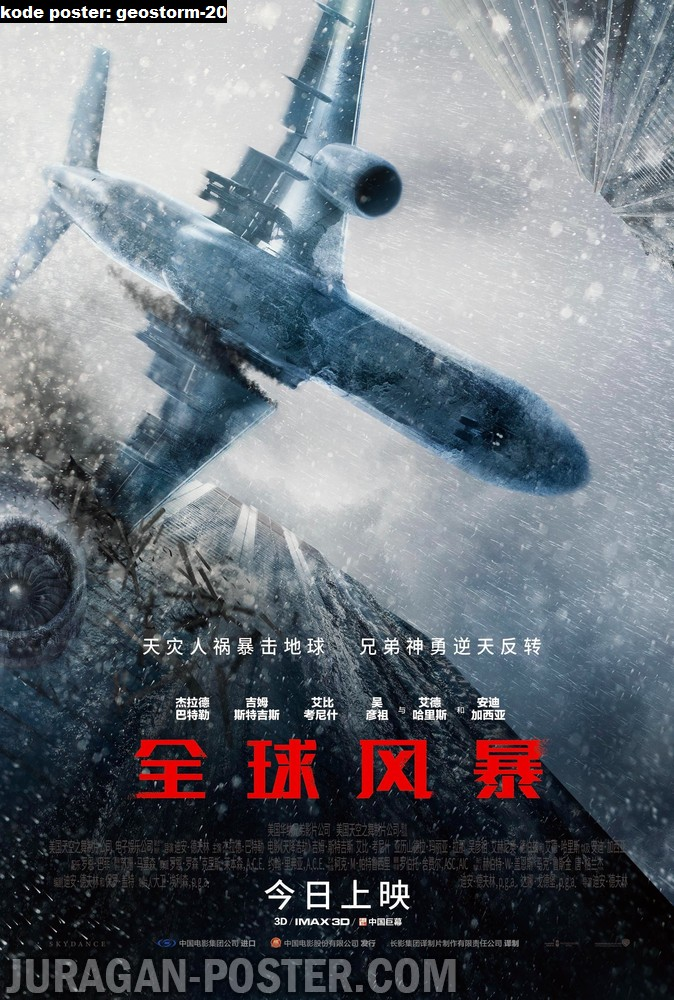 geostorm-20-movie-poster