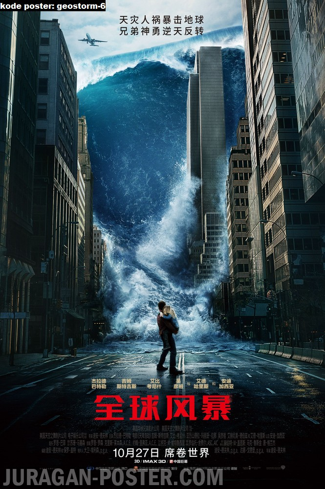 geostorm-6-movie-poster