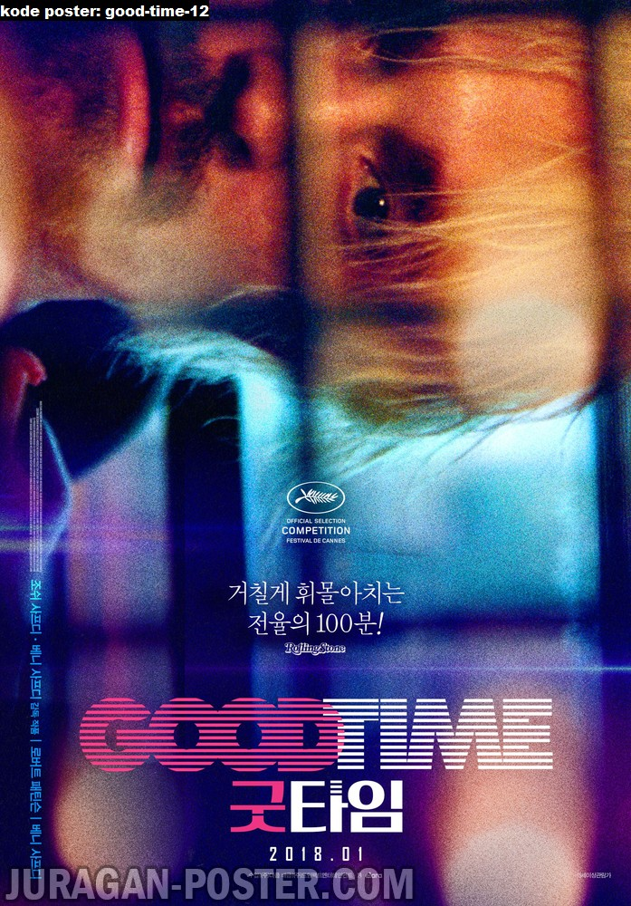 good-time-12-movie-poster