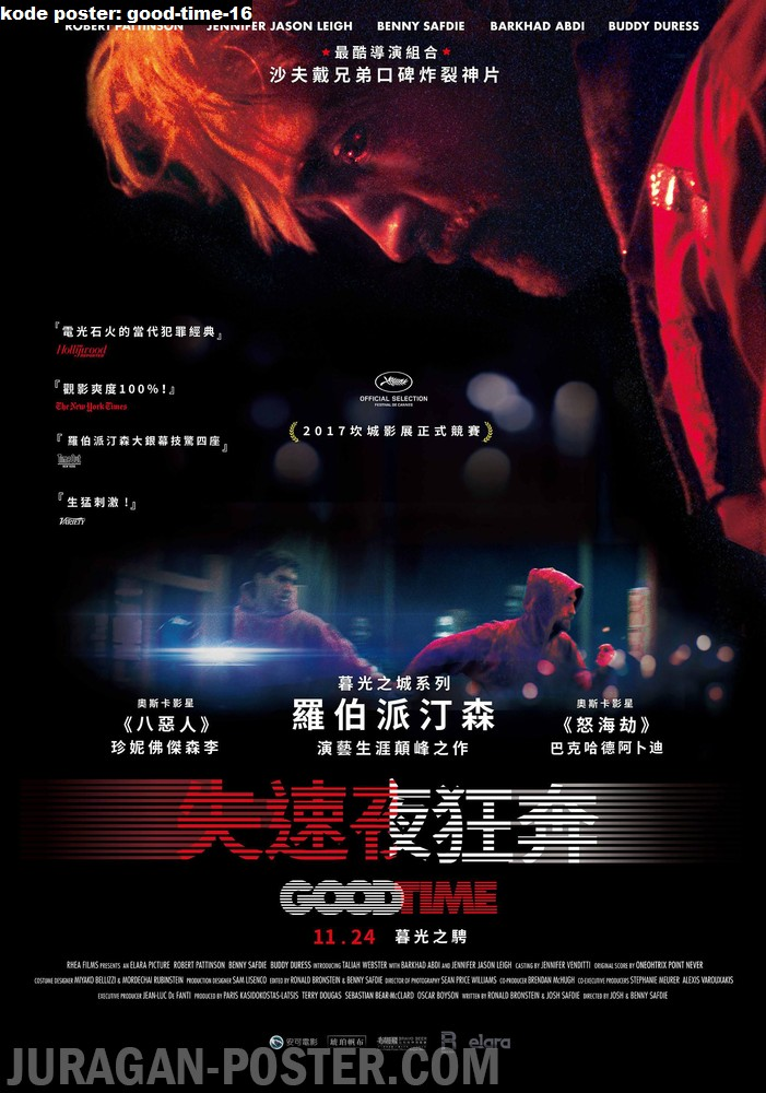 good-time-16-movie-poster