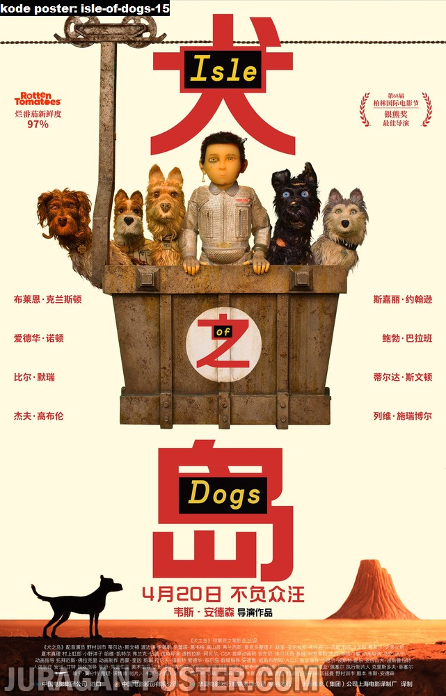 isle-of-dogs-15-movie-poster