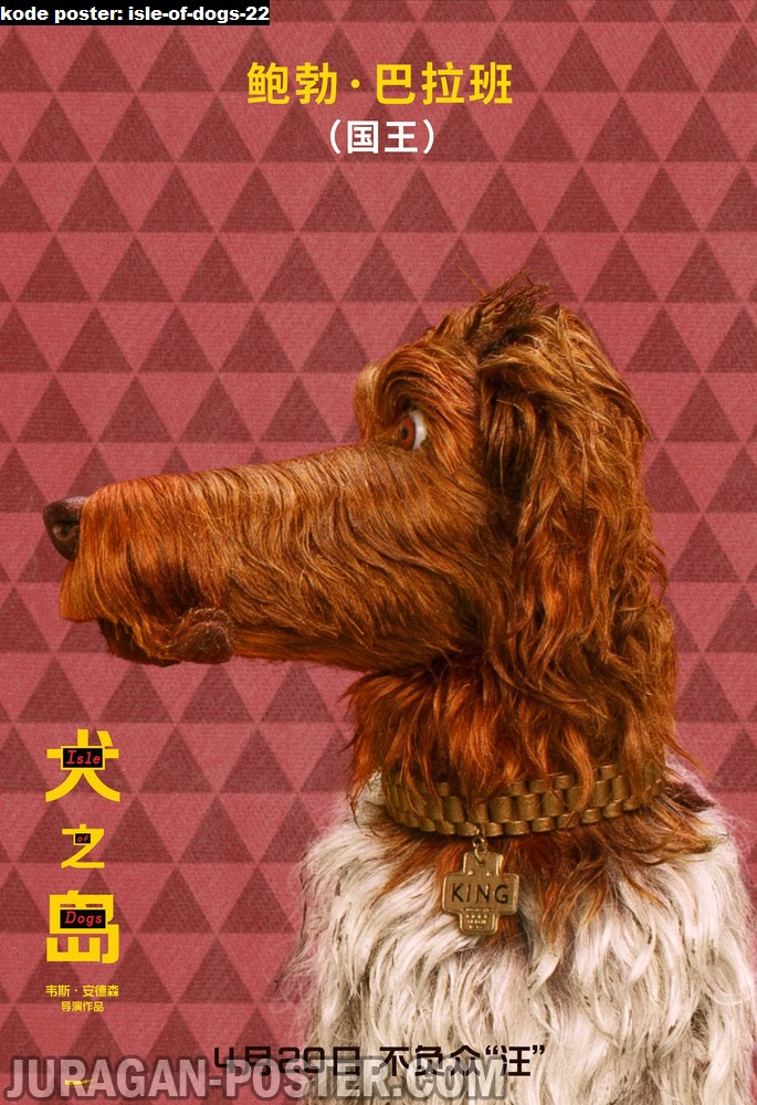 isle-of-dogs-22