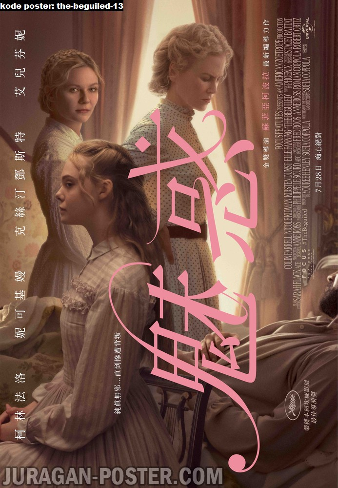 the-beguiled-13-movie-poster