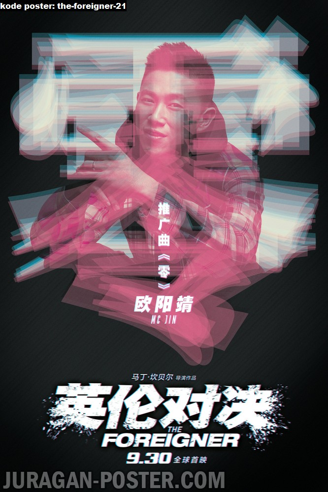 the-foreigner-21-movie-poster