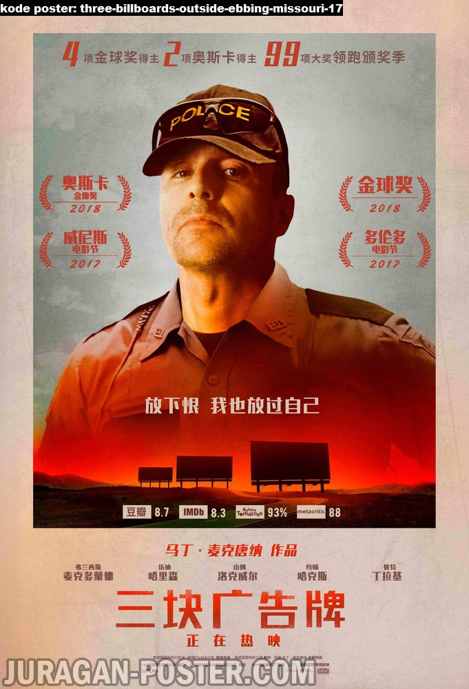 three-billboards-outside-ebbing-missouri-17-movie-poster